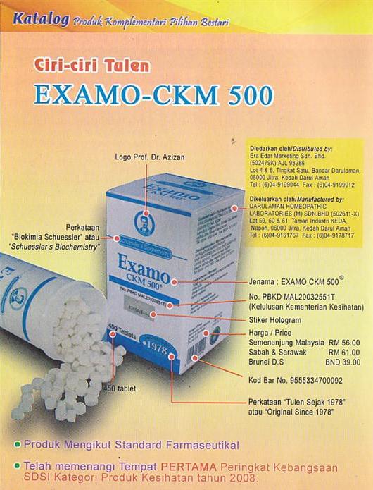 examo-ciri-tulen-produk-era-edar_1