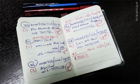 buku-log-order-produk-era-edar-salindah_s