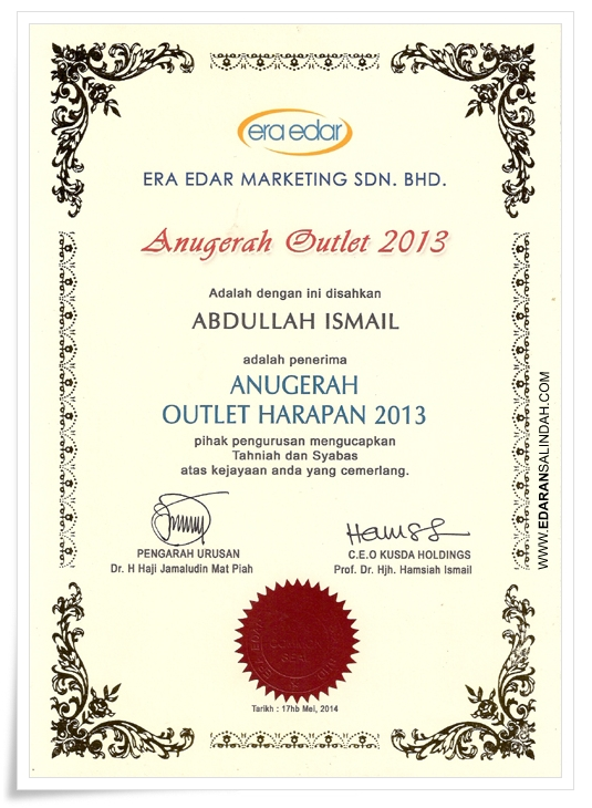 sijil-malam-anugerah-kusda-outlet-harapan-2013s1